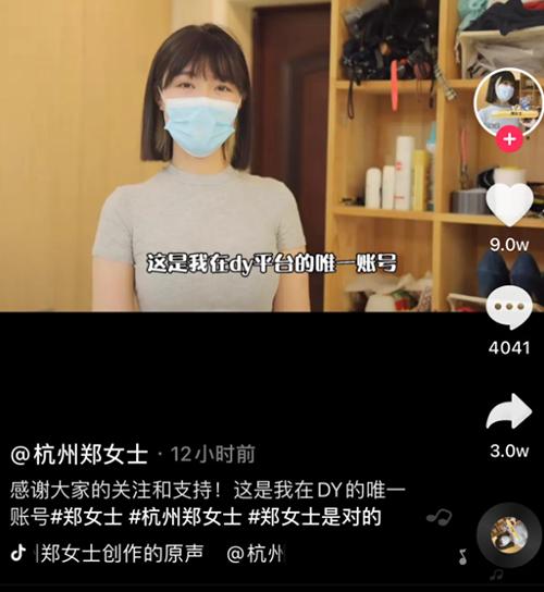 杭州郑密斯上节目后爆火摘下口罩照片太惊艳!真实身份是85后空姐
