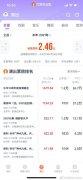 中国演出行业协会:演出票房信息将对公众开放