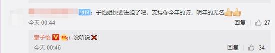章子怡否定参演片子《无名》:没据说 《无名》讲述了什么故事