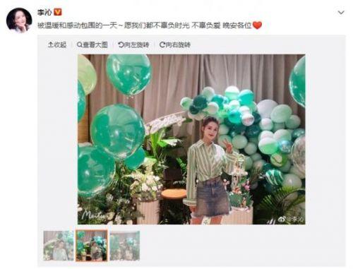 李沁庆31岁诞辰 清爽绿色条纹衬衣少女感爆棚